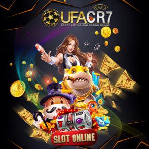 สล็อตออนไลน์ UFACR7 เล่นง่ายสมัครง่ายฝากถอนโอนไวเหนือสายฟ้า line: @UFACR7