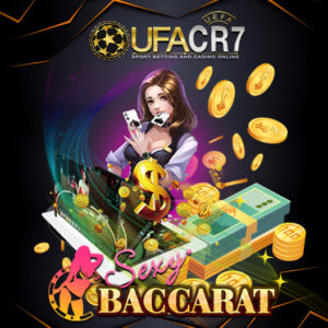 บาคาร่าออนไลน์ ที่ UFACR7 ้เล่นง่ายสมัครง่ายฝากถอนโอนไวเหนือสายฟ้า line: @UFACR7